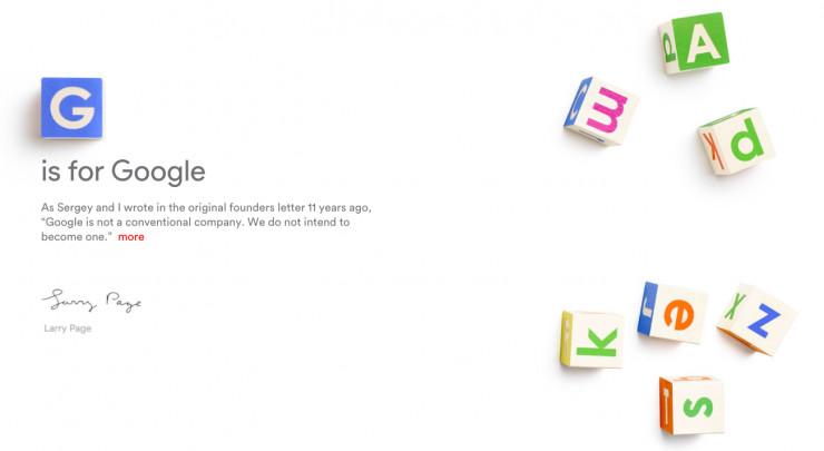 即将成立 20 周年的 Google,不仅越来越硬,而且开始逐渐变重了