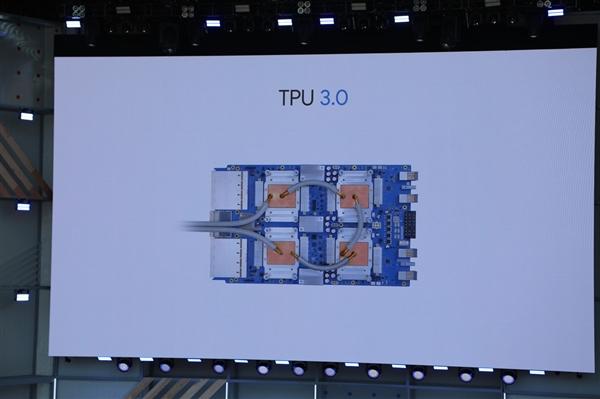 Google 发布全新 AI 处理器 TPU 3.0:性能暴涨 8 倍