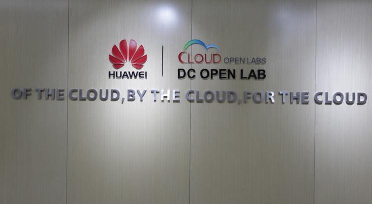 """从华为 IT 变革说起:探秘华为云的数据中心""""硬""""实力"""